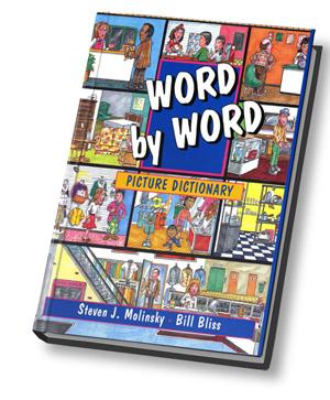"Словарь ""Word by Word"""